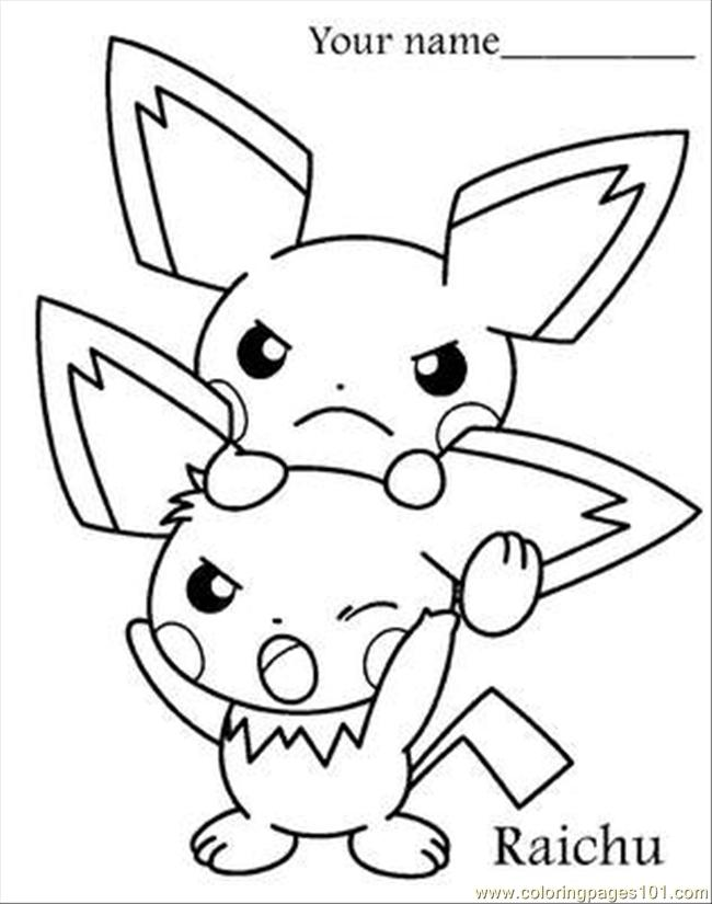 Pokemon Keldeo Coloring Pages