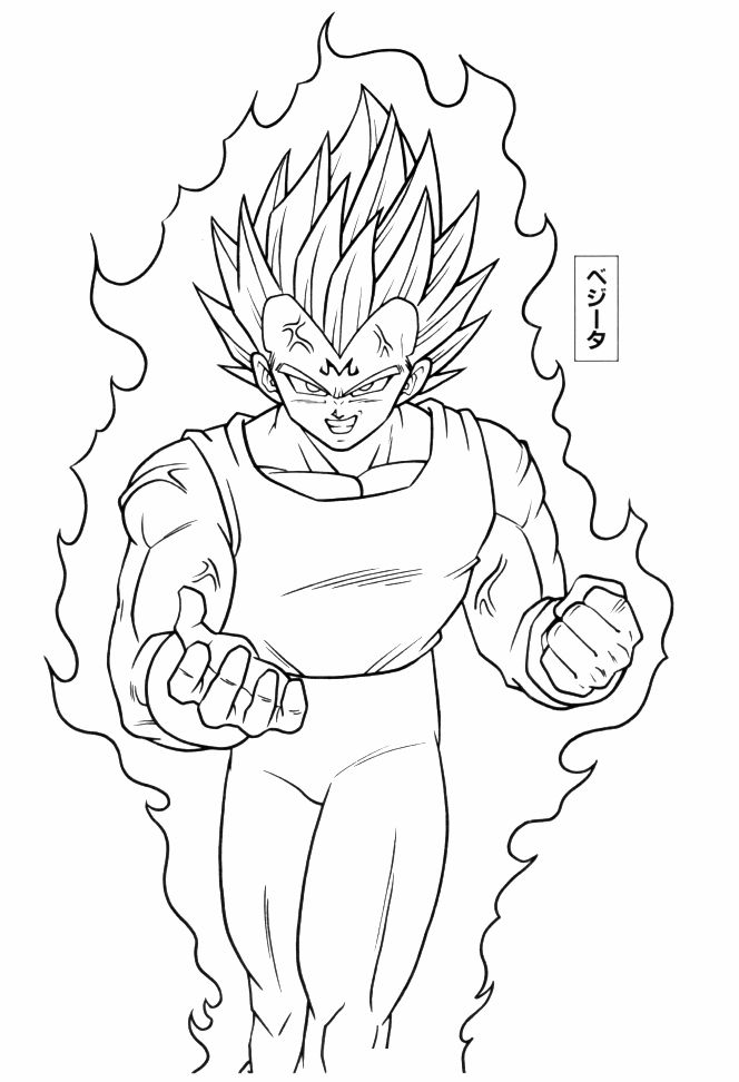 Dessin De Dragon Ball Z A Imprimer Gogeta Tattoo