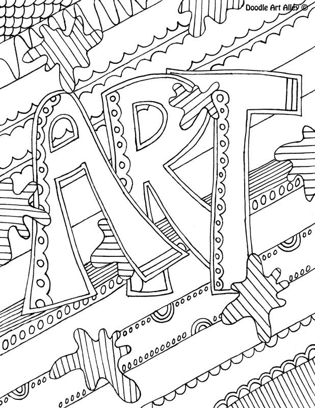 "ART"" SCHOOL SUBJECT COLORING PAGES... 