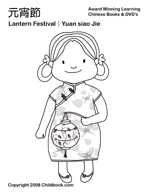 Chinese Coloring Pages Including New Year Pictures Az Colorarerhazcolorare: Coloring Pages For Chinese Girl At Baymontmadison.com