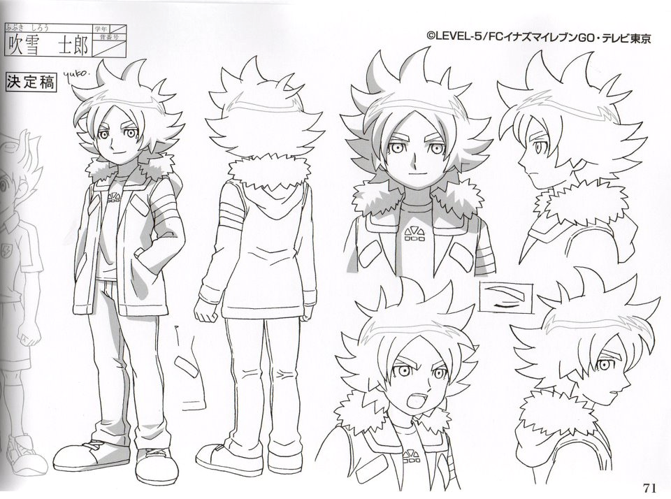 Xavier, inazuma eleven Colouring Pages (page 2)